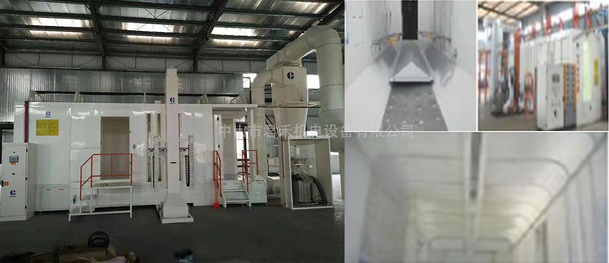 FCB Big-cyclone system booth
